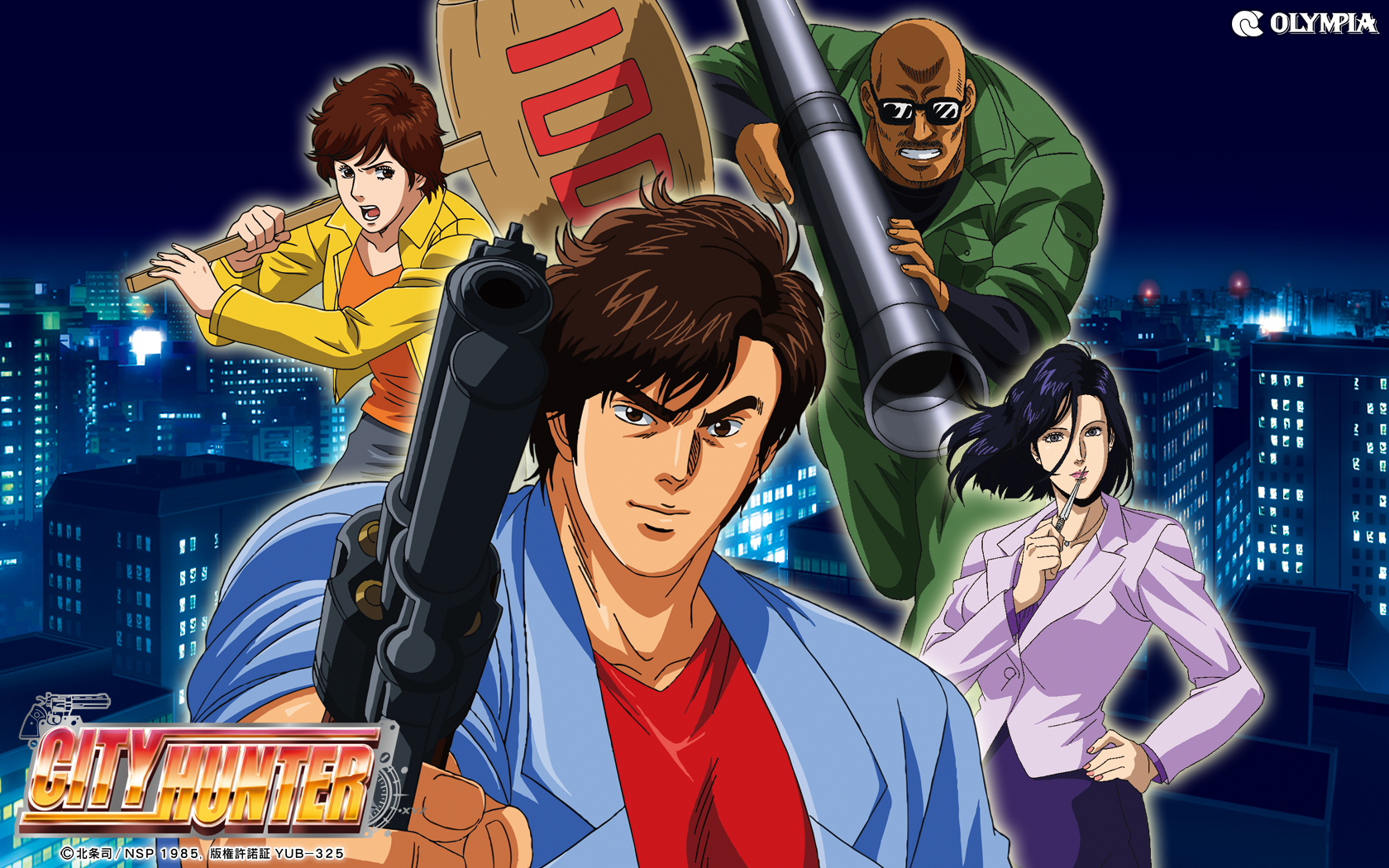 City hunter cartoonsexy wallpaper fucks photos