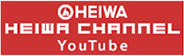 HEIWA CHANNEL YouTube