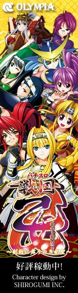 『戦国乙女〜剣戟に舞う白き剣聖〜』製品サイト